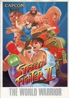 Cover Street Fighter II: The World Warrior