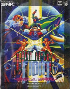 Cover Galaxy Fight: Universal Warriors