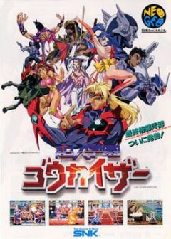 Cover Voltage Fighter Gowcaizer