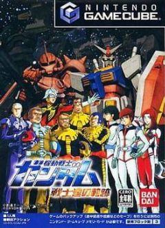 Cover Kidō Senshi Gundam: Senshitachi no Kiseki