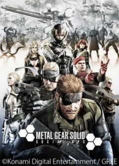 Cover Metal Gear Solid: Social Ops