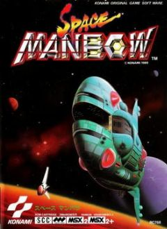 Cover Space Manbow