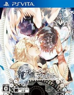 Cover Psychedelica of the Ashen Hawk