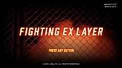Cover Fighting EX Layer