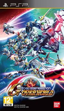 Cover SD Gundam G Generation Overworld