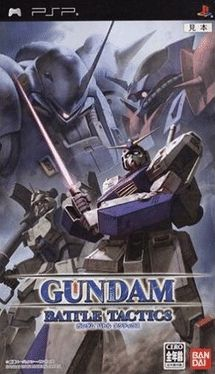 Cover Gundam Battle Tactics