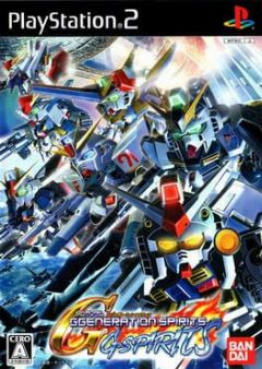 Cover SD Gundam G Generation Spirits