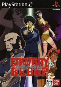 Cover Cowboy Bebop: Tsuioku no Serenade