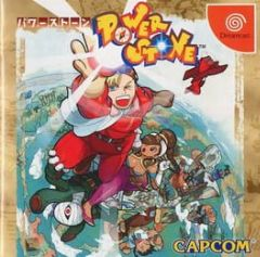 Cover Power Stone