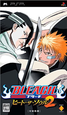 Cover Bleach: Heat the Soul 2