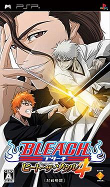 Cover Bleach: Heat the Soul 4