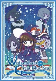 Cover Wadanohara and the Great Blue Sea