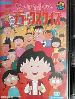 Cover Chibi Maruko-chan Deluxe Quiz