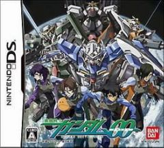 Cover Mobile Suit Gundam 00