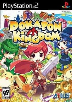 Cover Dokapon Kingdom
