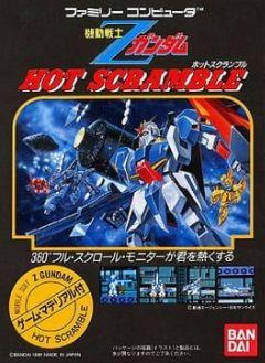 Cover Mobile Suit Z Gundam: Hot Scramble