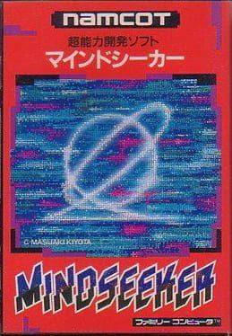 Cover Mindseeker