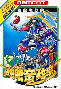 Cover Dokuganryu Masamune