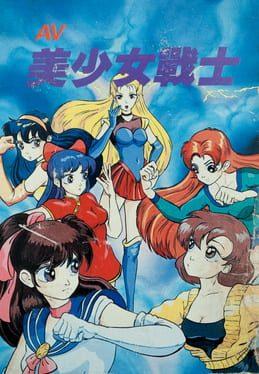 Cover AV Bishoujo Senshi Girl Fighting