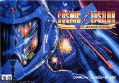 Cover Cosmic Epsilon