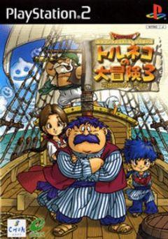 Cover Dragon Quest Characters: Torneko no Daibouken 3