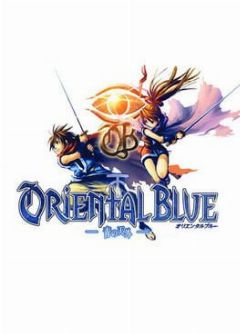Cover Oriental Blue