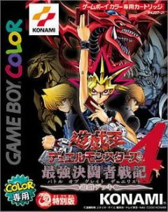 Cover Yu-Gi-Oh! Duel Monsters 4: Battle of Great Duelist