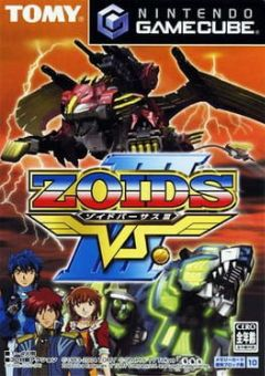 Cover Zoids VS III