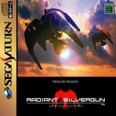 Cover Radiant Silvergun