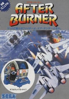 Cover After Burner