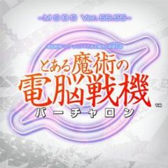 Cover A Certain Magical Virtual-On