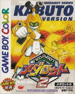 Cover Medarot 2 Kabuto Version