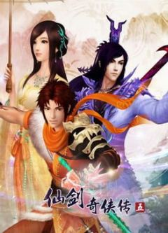 Cover The Legend of Sword and Fairy 5