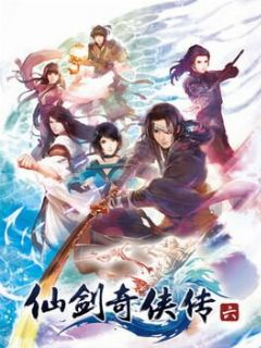 Cover The Legend of Sword and Fairy 6
