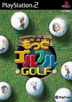 Cover Motto Golful Golf