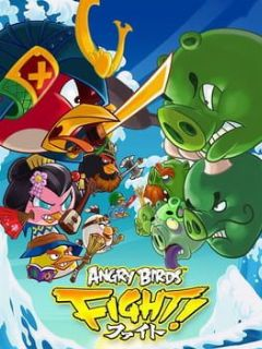 Cover Angry Birds Fight!