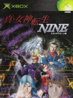 Cover Shin Megami Tensei: NINE