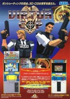 Cover Virtua Cop
