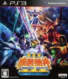 Cover Super Robot Taisen OG Saga: Masou Kishin III: Pride of Justice
