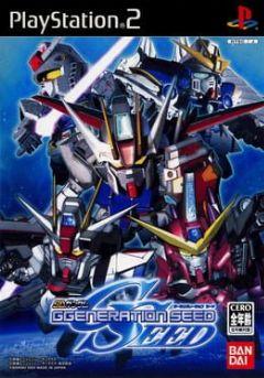 Cover SD Gundam G Generation Seed