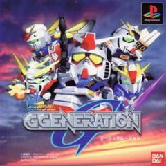 Cover SD Gundam G Generation