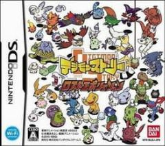 Cover Digimon Story: Lost Evolution