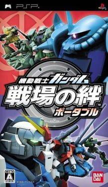 Cover Mobile Suit Gundam: Bonds of the Battlefield