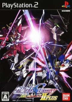 Cover Mobile Suit Gundam SEED Destiny: Rengou vs. Z.A.F.T. II