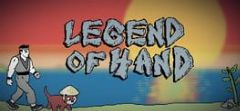 Cover Legend of Hand