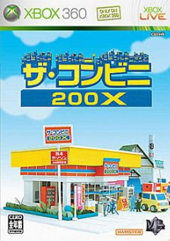 Cover The Conveni 200X
