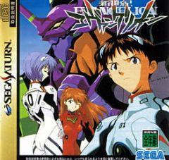 Cover Neon Genesis Evangelion: 1st Impression