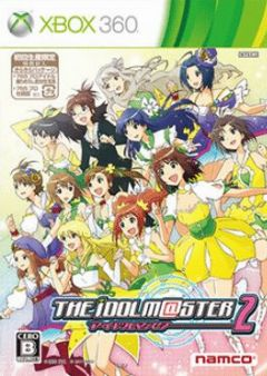 Cover THE iDOLM@STER 2
