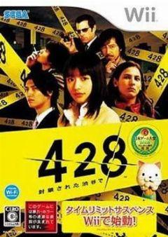 Cover 428: Fūsa Sareta Shibuya de