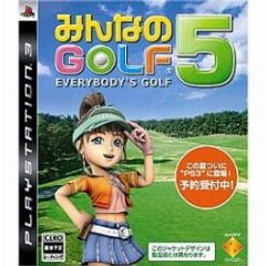 Cover Everybody's Golf 5